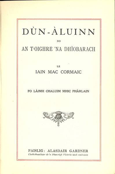 Dùn-Àluinn no an t-Oighre 'na Dhiobarach (Dunalaine or the Banished Heir)